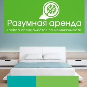 Аренда квартир и офисов Дубровки