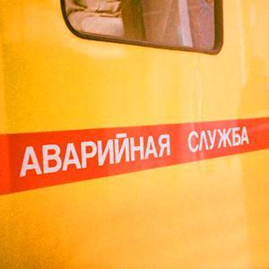 Аварийные службы Дубровки