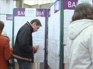 Центры занятости Дубровки
