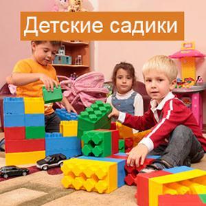Детские сады Дубровки