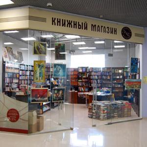 Книжные магазины Дубровки
