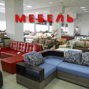 Магазины мебели Дубровки