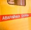 Аварийные службы в Дубровке