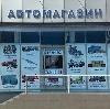 Автомагазины в Дубровке