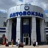 Автовокзалы в Дубровке