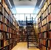 Библиотеки в Дубровке