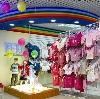 Детские магазины в Дубровке