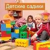 Детские сады в Дубровке