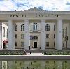 Дворцы и дома культуры в Дубровке