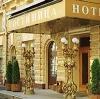 Гостиницы в Дубровке