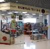 Книжные магазины в Дубровке