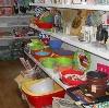 Магазины хозтоваров в Дубровке