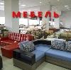 Магазины мебели в Дубровке