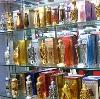 Парфюмерные магазины в Дубровке