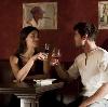 Рестораны, кафе, бары в Дубровке