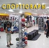 Спортивные магазины в Дубровке