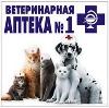 Ветеринарные аптеки в Дубровке