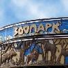 Зоопарки в Дубровке