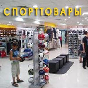 Спортивные магазины Дубровки