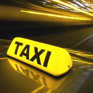 Такси Дубровки