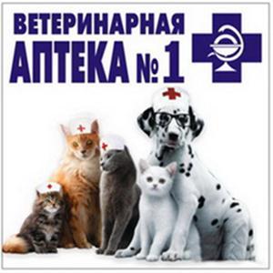 Ветеринарные аптеки Дубровки
